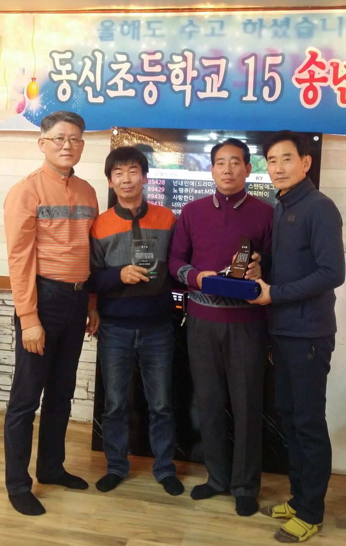 http://interfactory.co.kr/storage/prize/data/board/2017/12/15/prize1188424_1.jpg